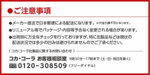 【コカ・コーラ】ジョージアヨーロピアン コクの微糖  185g缶 60本コーヒー缶 珈琲 コカ・コーラ社商品