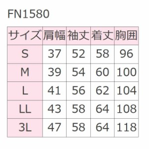 ★事務服 制服 FOLK nuovo カーディガン(レギュラー丈) 秋冬 FN1580 フォーク ヌーヴォ