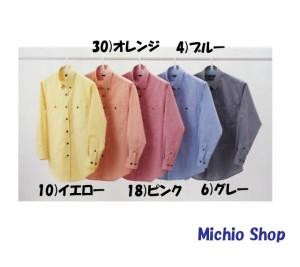 ★ワークシャツ ビジネスシャツ Jack&Betty 男女兼用長袖シャツ JB55041大きいサイズ5L サンエス