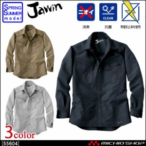 Jawin ジャウィン 長袖シャツ 55604 春夏 自重堂 大きいサイズ5L