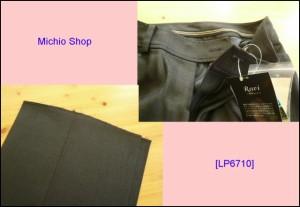 ★事務服 制服 BONMAX(ボンマックス)パンツ LP6710 春夏大きいサイズ17号・19号
