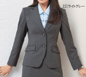 事務服 制服 セレクトステージジャケット E2240神馬本店 事務服