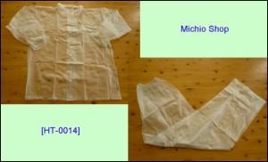 ★雨の定番 レインスーツ(雨合羽) クリアー HT-0014