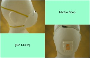 【3M】防じんマスク 8511