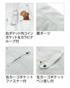 ★作業服 KURODARUMA クロダルマ カーゴパンツ(ワンタック)31665 2017年春夏新作 大きいサイズ120cm