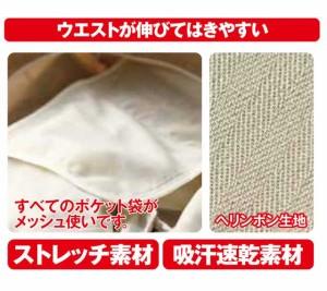 作業服 作業着 クロダルマノータックパンツ 31890大きいサイズ120cm 春夏KURODARUMA 風通るパンツ