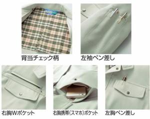 作業服 クロダルマ 長袖ジャンパー 秋冬 32088 大きいサイズ5L・6L KURODARUMA