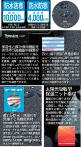 ★防寒服 作業服 クロダルマ 防水防寒パンツ 57200 大きいサイズ5L・7L KURODARUMA