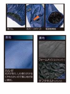 防寒服 KURODARUMA クロダルマ軽量防寒パンツ57505