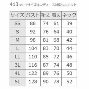 作業服 BURTLE バートル 長袖ジップシャツ 413 5L ポロシャツ