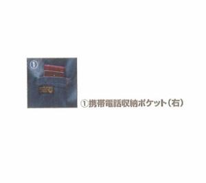 作業服 作業着【BURTLE】秋冬ワンタックパンツ 8013