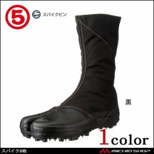 作業靴 丸五 MARUGO 地下たび スパイク地下 スパイク8枚(大馳)2型