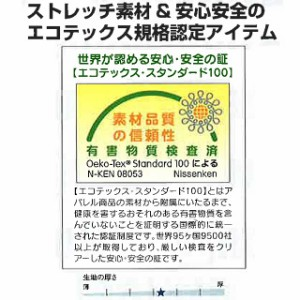 作業服 丸鬼商店 長袖つなぎ ツナギ RS-370 大きいサイズBL ROUND ONI