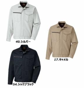 作業服 RAKAN 秋冬ジャケット 156 日新被服  BIGサイズ