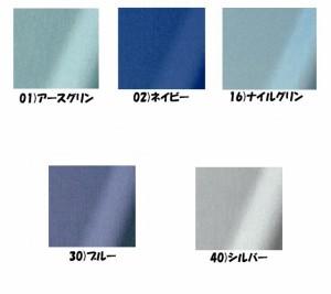 作業服 作業着【RAKAN】秋冬ツータックスラックス 851大きいサイズ100〜115cm 日新被服 作業服