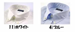 ★ワークシャツ ビジネスシャツ Jack&Betty風通るシャツ メンズ半袖シャツ JB55500大きいサイズ5L サンエス