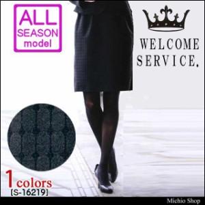 事務服 制服 SELERY セロリー タイトスカート S-16219   オフィス ユニフォーム スーツ ビジネス カ
