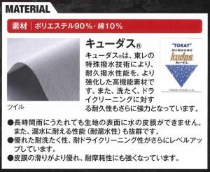 作業服 SUN-S サンエス ツータックカーゴパンツ 秋冬 AG21405 大きいサイズ120cm