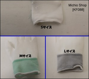 ★【ウレタンコーティング】快適フィット手袋10双組KF088S・M・L