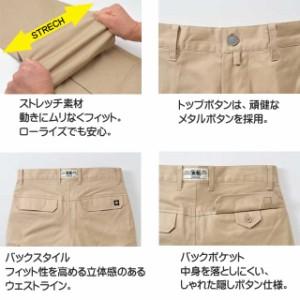 ★作業服 寅壱 トライチ レディース スリムカーゴ 9200-239