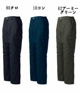 防寒服 XEBEC ジーベック 防寒パンツ 320 作業服 大きいサイズ5L