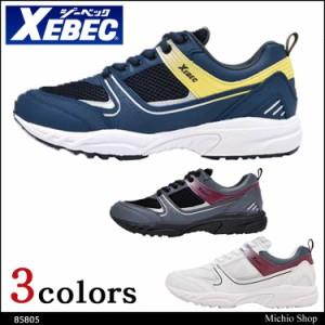 作業靴XEBEC ジーベック 静電スポーツシューズ 85805