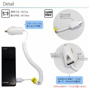 送料無料 2A 車の充電器 車載用 DC充電器 マイクロUSB スマートフォン カールコード+1A USBポート  ブラック ホワイト T183