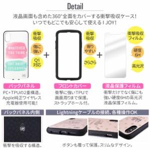 iPhoneX IJOY 360度 衝撃吸収 全面 ケース 液晶保護 フィルム ストラップホール 耐衝撃 ホワイト ブラック マーブル 花柄 キラキラ S070