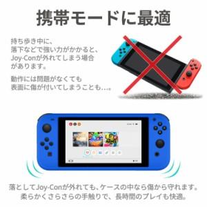 送料無料 Nintendo Switch 本体\u0026Joy,Con シリコン カバー ソフト さらさら 耐衝撃 ジョイコン 任天堂