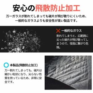 送料無料 Nintendo Switch ガラスフィルム 9H 液晶保護ガラス 高光沢 0.26mm フィルム 防指紋 ニンテンドー スイッチ AIGF-SWITCH