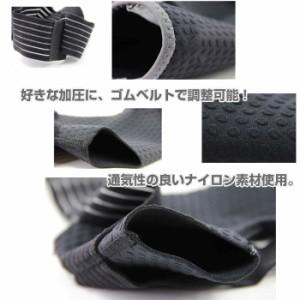 足首ガード サポーター プロテクター 加圧 ゴムベルトで調整可能 ブラック 足首にフィット ゆうパケット限定送料無料◇BELT-FOOT