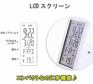 多機能LEDテーブルスタンド ポータブルLED 折りたたみ電気スタンド 目覚まし時計 タッチセンサーで調光◇FX-010B