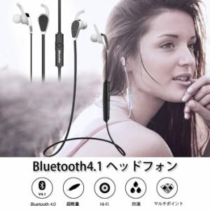 イヤホン Bluetoothイヤホン Bluetooth4.1 ヘッドフォン インナーイヤー型 ステレオ ワイヤレス ヘッドホン ヘッドセット ◇N2