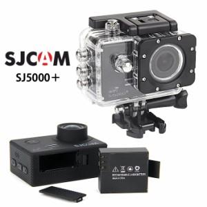 SJCAM SJ5000+(Plus) Wi-Fi対応 高機能防水 アクションカメラ スポーツカメラ Ambarella A7LS75 HD◇SJ500+