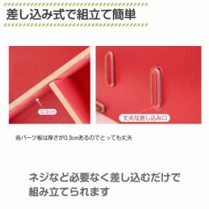 ブックスタンド 本立て ブックエンド 木製 ウッド 仕切りラック 収納ラック ◇SLF-CD01