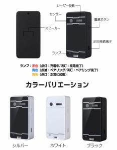 プロジェクション レーザー キーボード Bluetooth3.0 USB接続 iPhone Android Windowsなどあらゆる端末に◇YOCASE