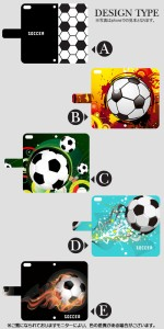 iphoneX 手帳型 スマホケース ほぼ全機種対応 DM便送料無料 ケース カバー iiphone8 iphone8plus iPhone6sPlus iPhone Plus Xperia AQUOS