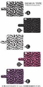 iphoneX 手帳型 スマホケース ほぼ全機種対応 メール便送料無料 ケース カバー iiphone8 iphone8plus iPhone6sPlus iPhone Plus Xperia A