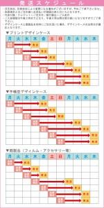 Galaxy S6/N-02E/N-03E/N-07D/N-04E/N-06E/P-02E/P-06D/P-07D/P/P-03E/F-07E/SH-05E/G3/ヒョウ/5020/ケース/カバー