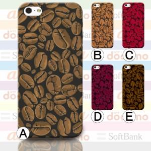 スマホカバー ハード スマホケース ほぼ全機種対応 iPhone XPERIA Galaxy コーヒー / RB-130-1