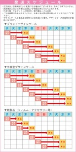 docomo/girls/N/D2/F-05F/G5/スイーツ/RB506/ケース/カバー