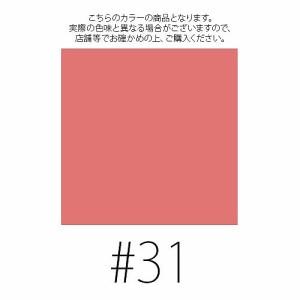 イヴサンローラン ルージュ ヴォリュプテ シャイン【#31】 #ローズイノセント 4.5g【W_45】