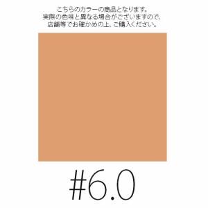 トムフォード トレースレス ファンデーション【#6.0】 #ナチュラル SPF15 30ml【W_136】