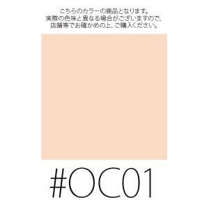 カネボウ ルナソル スキンモデリングパウダーグロウ (レフィル)【#OC01】 SPF20/PA++ 9.5g【W_21】