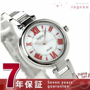 セイコー アンジェーヌ ファッション ソーラー ブレス AHJD085 SEIKO ALBA ingenu 腕時計 ホワイト