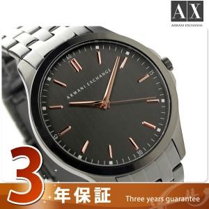 【あす着】アルマーニ エクスチェンジ メンズ 腕時計 AX2143 AX ARMANI EXCHANGE スマート LP ガンメタル×ローズゴールド