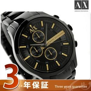 【あす着】アルマーニ エクスチェンジ スマート クロノグラフ AX2164 AX ARMANI EXCHANGE メンズ 腕時計 オールブラック