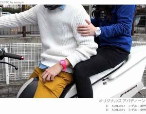 アディダス アバディーン アジア 限定モデル ADH9085 adidas 腕時計 ホワイト×ローズゴールドトレフォイル