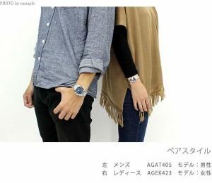 【あす着】セイコー ワイアード エフ ペアスタイル レディース 腕時計 AGEK422 SEIKO WIRED f ホワイト×ピンクゴールド