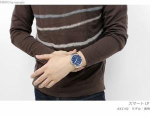 【あす着】アルマーニ エクスチェンジ メンズ 腕時計 AX2144 AX ARMANI EXCHANGE スマート LP オールブラック